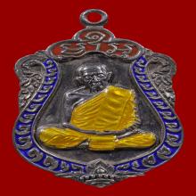 เหรียญเสมาเงิน3สี หลวงปู่ทิม สภาพสวยแชมป์