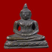 พระกริ่งพระพุทธสิหิงค์ ชลบุรี ปี2508 เนื้อเงิน แชมป์