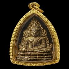 รูปหล่อพระพุทธชินราชอินโดจีน วัดสุทัศน์ ปี2485