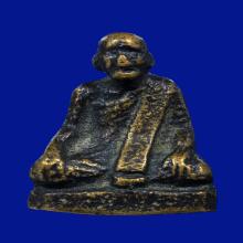รูปหล่อโบราณพระครูแก้ว ปี 2506 รุ่นแรก
