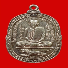 หลวงพ่อสุด วัดกาหลง เหรียญเสือเผ่น A เนื้ออัลปาก้า ปี17