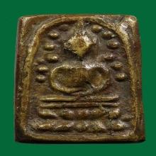เหรียญหล่อระฆังหลังค้อน วัดระฆังฯรุ่นแรกยุคต้นพิมพ์ลึกปี2453