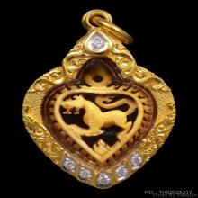๑๑ สิงห์หัวใจข้างเปลวไฟ 3 ขวัญ หลวงพ่อหอม วัดชากหมาก ๑๑
