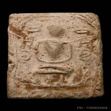 พระผงหลวงปู่ทอง วัดราชโยธา