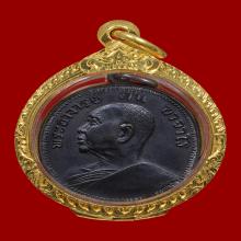 เหรียญอาจารย์ฝั้น รุ่น9รมดำ สภาพสวยแชมป์