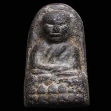 หลวงปู่ทวด วัดช้างให้ พิมพ์พระรอด เนื้อว่าน  ปี2497
