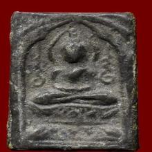 พระหลวงปู่ศุข วัดปาดคลองมะขามเฒ่า พิมพ์ประภามณฑลข้างอุ