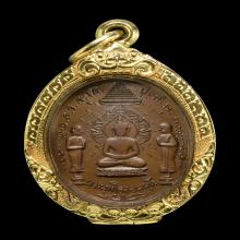 เหรียญพุทโธจอมมุนี คุณแม่บุญเรือน โตงบุญเติม