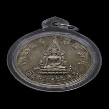 เหรียญพระพุทธชินราชปี2515เนื้อนวะ บล็อคนิยม สภาพสวยแชมป์