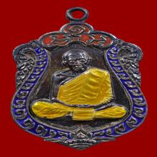 เหรียญเสมาเงินลงยา3สีปู่ทิม(เหรียญที่2)