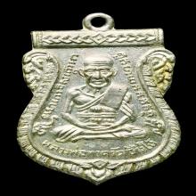 หลวงปู่ทวด วัดช้างให้ รุ่น3 ปี2504 อัลปาก้า กะหลั่ยเงิน