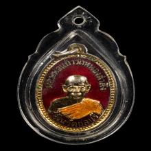 เหรียญหลวงพ่อแก้ว วัดหนองตำลึง ชลบุรี ปี 2536