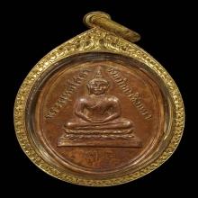 เหรียญรูปไข่หลวงพ่อโสธร วัดโสธรฯ ปี 88 เนื้อทองแดง