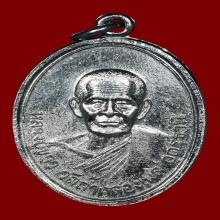 หลวงปู่ขาว อนาลโย เหรียญรุ่นแรก ปี09