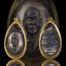 เหรียญเสือวัวเนื้อเงินหลวงปู่สมชาย