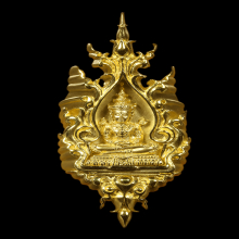 แหวนพระแก้วมรกต เนื้อทองคำ อ.เฉลิมชัย
