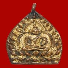 เหรียญหล่อเจ้าสัวเนื้อทองแดง หลวงปู่บุญ วัดกลางบางแก้ว