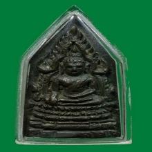 เหรียญหล่อพระพุทธชินราชเจ้าคุณศรีสนธิ์ปี2485วัดสุทัศน์