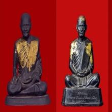 พระบูชาหลวงพ่อปาน รุ่น 100ปี ปี2518  หลวงพ่อเงิน