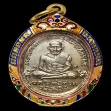เหรียญหลวงปู่ทวด รุ่น4 บล็อก10ขีด นิยมสุด ปี2505