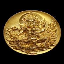 พระพิฆเนศ เนื้อทองคำ ท่านอาจารย์เฉลิมชัย โฆษิตพิพัฒน์