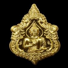 เหรียญพระพุทธเมตตารวย สุข (โฆสกาโร) เนื้อทองคำ อ.เฉลิมชัย