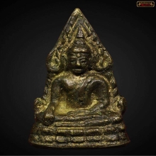 พระพุทธชินราชอินโดจีน พิมพ์หน้าเสาร์