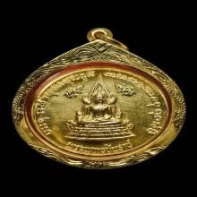 เหรียญพระพุทธชินราช หลังสมเด็จพระนเรศวรมหาราช เนื้อทองคำ