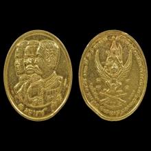 เหรียญ3มหาราชกู้ชาติหลวงพ่อวราห์ เนื้อทองคำ พ.ศ. 2537