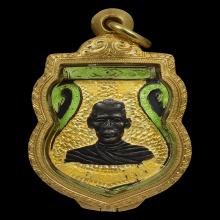 เหรียญรุ่นแรกหลวงพ่อสุดใจ วัดสิงห์ กรุงเทพฯ