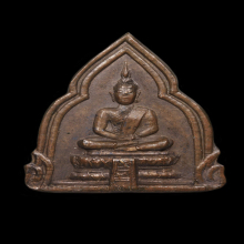 เหรียญกรมหลวงชินวรสิริวัฒน์ วัดราชบพิธ ปี 2480
