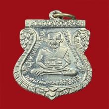 เหรียญหลวงปู่ทวด รุ่น3 พ.ศ.2504 บล็อคหน้ากรรมการ