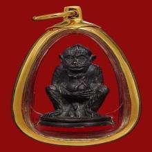 ลิงอุ้มทรัพย์รุ่นแรกหลวงพ่ออินวัดลาด