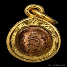 หลวงปู่หมุนเหรียญเม็ดยามหาสมปรารถนาปี 43