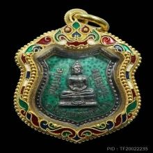 หลวงพ่อโสธร ปี 2500 อนุสรณ์ผูกพัทธสีมา เนื้อเงินลงยา