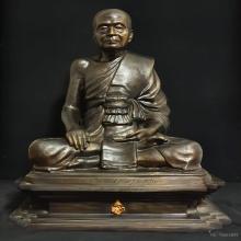 พระบูชาสมเด็จพระสังฆราชแพ อพต.ปี31