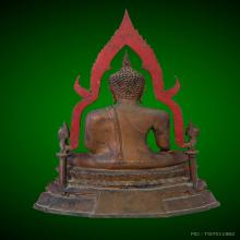 พระพุทธชินราชจำลอง หน้าตัก ๙ นิ้ว ตามุกพร้อมครอบเดิม