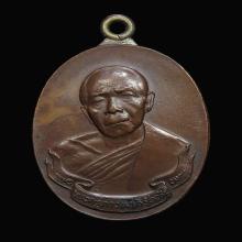 เหรียญหูเชื่อมหลวงปู่ทิม วัดละหารไร่ปี2518