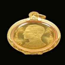 เหรียญกษาปณ์  รัชกาลที่ 9