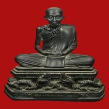 พระบูชาหลวงพ่อเกษม ฐานพญานาค หน้าตัก 9 นิ้ว