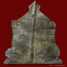 พระยอดขุนพลซุ้มเรือนแก้ว กรุพระเจ้าบิ่นหน้าล่องใต้(1)