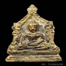 พระยอดขุนพลซุ้มเรือนแก้ว กรุพระเจ้าบิ่นหน้าล่องใต้(2)