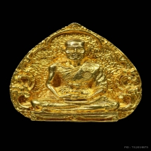 รูปหล่อใบโพธิ์  หลวงพ่อพรหม วัดขนอนเหนือ ปี 2519 เนื้อทองคำ