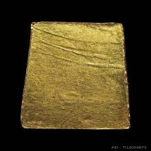 พระสมเด็จวัดระฆัง  ปี พ.ศ.2515 พิมพ์คะแนน เนื้อทองคำ