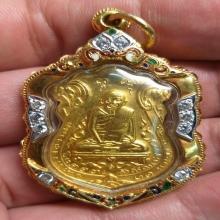 เหรียญลป.เอี่ยม วัดโคนอน ปี 15 เนื้อทองคำ