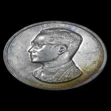 เหรียญคุ้มเกล้า ปี22 เนื้อเงิน สภาพสวย