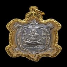 เหรียญหลวงปู่หลิว รุ่นรวยไม่หยุด ปี2535 เนื้อเงิน