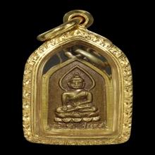 เหรียญไพรีพินาศ ๒๔๙๕