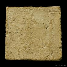 พระสมเด็จบางขุนพรหม พ.ศ.2509 พิมพ์ใหญ่ ซุ้มติ่ง