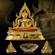 พระพุทธชินราชจำลอง รุ่นอนุสรณ์สมโภชพระพุทธชินราช ครบ 639 ปี
